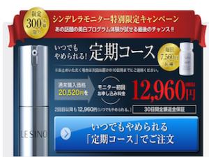 スクリーンショット 2015-06-26 20.39.59