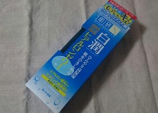 夏におすすめ!「肌研(ハダラボ)白潤 冷感ヒアルロンゼリー」でひんやり保湿♡