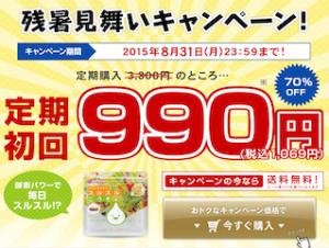 スクリーンショット 2015-08-17 15.53.13