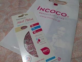 貼るだけ簡単!超かわいいネイルシール「INCOCO(インココ)」♡