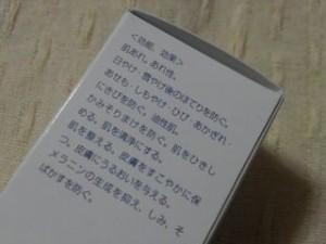 e86f3ac6