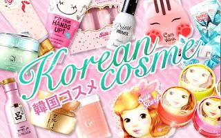 \ちょっとご紹介♡/韓国コスメPGT(パルガントン)の姉妹ブランド「105e(ラブ)」シリーズ