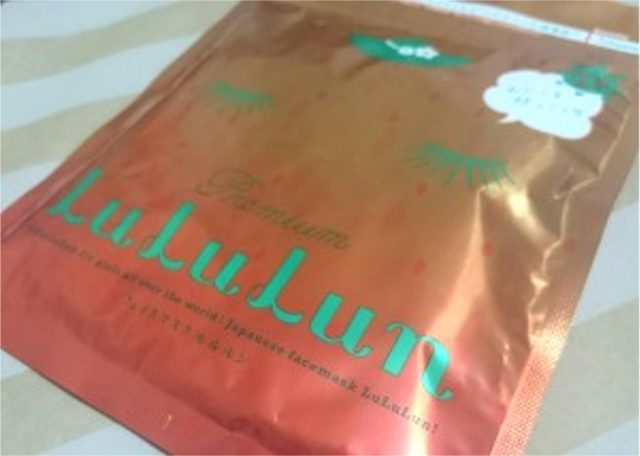 「地域限定ルルルンシリーズ」の販売店■北海道からハワイまですべて公開♡