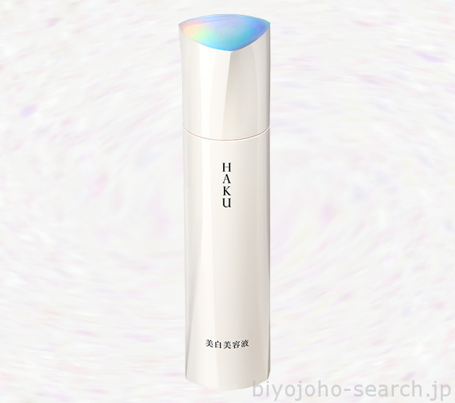 資生堂HAKUメラノフォーカスVを激安で試したい!口コミと効果・成分・使い方