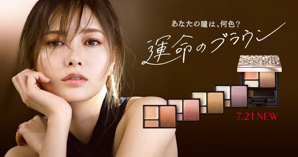 【色診断】マキアージュ「ドラマティックスタイリングアイズD」で似合う色を選びたい