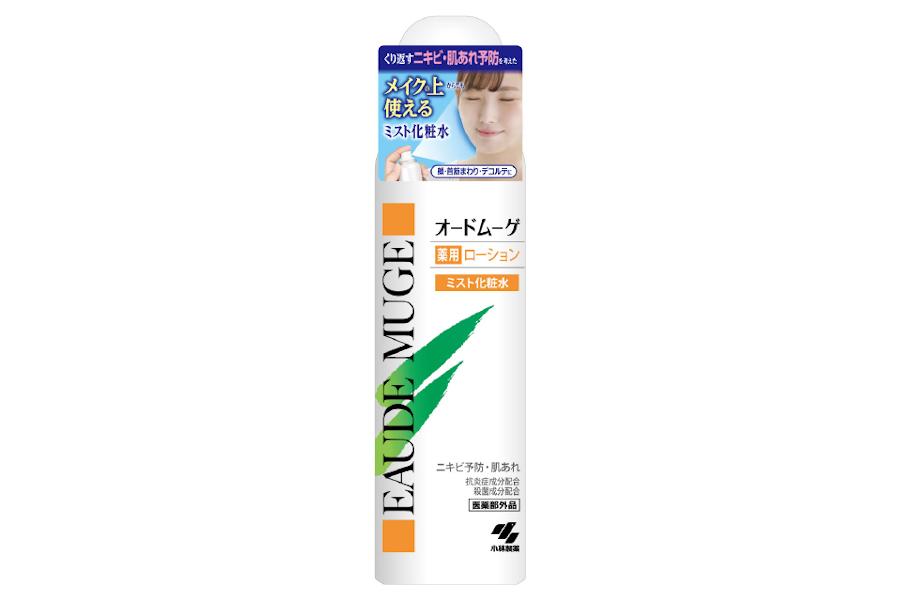 オードムーゲのミスト化粧水♡マスク下のニキビ・肌荒れに効果的な使い方